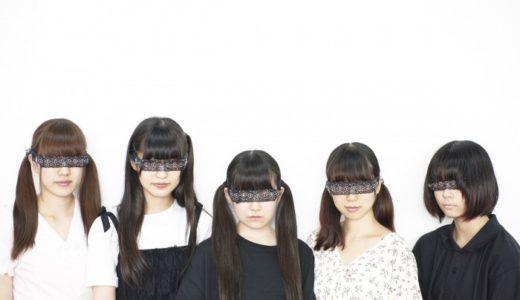・・dots tokyo(ドッツ東京)のメンバーや素顔や経歴は?動画やグループ名の読み方は?