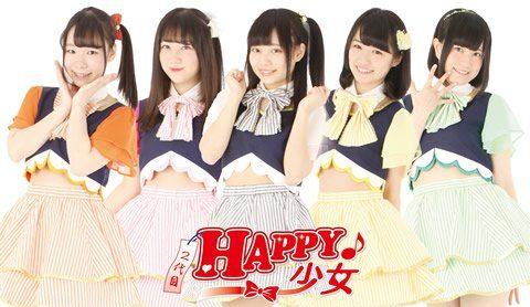 2代目HAPPY(ハッピー)少女のメンバーや経歴は?TIFやフルーティーやかわいい動画は?
