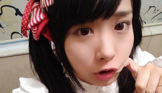 有坂愛海(えみ)がかわいい!おっきゃんや本名、経歴や年齢は?ライブ場所や動画が気になる!