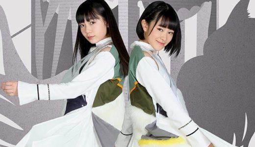 amiinA(あみいな/アイドル)のメンバーや年齢や経歴は?高校やかわいい動画も!