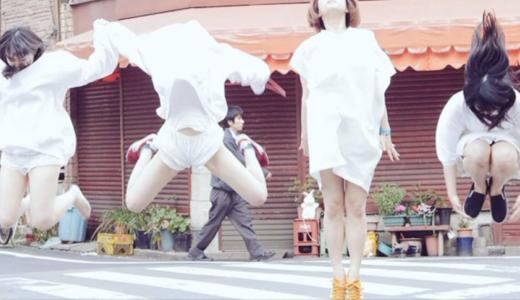 会心ノ一撃(かいしんのいちげき/アイドル)のプロフィールやメンバーや曲動画は?