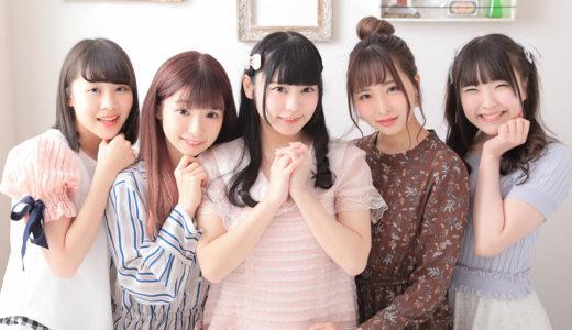 Chu☆Oh!Dollyのプロフィールやメンバーや年齢、曲動画が気になる!