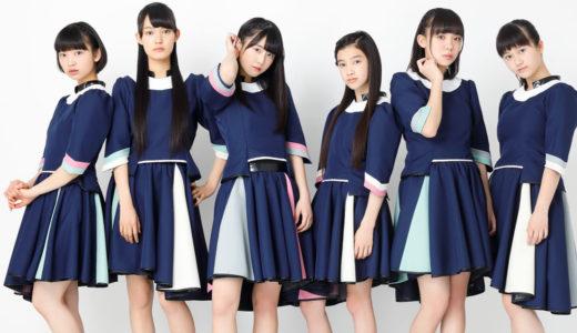 桜エビ~ずのメンバーやプロフ!人気順や水春、茜空や動画が気になる!
