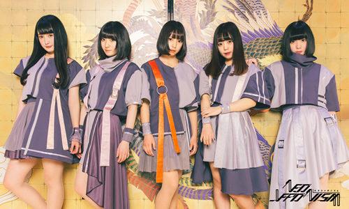 NEO JAPONISM(ネオジャポ)の年齢やプロフ、メンバーや曲動画は?