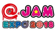 アットジャムエキスポ(@JAM EXPO 2018)の出演者や日程、場所やチケットは?