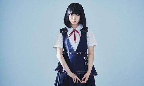 原田珠々華(すずか)がかわいい!wikiや年齢、欅坂や曲動画とは?
