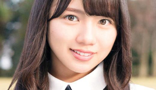 齊藤京子(けやき坂46)がかわいい!wikiや年齢や大学、ラーメンや動画は?~ひらがな1期生