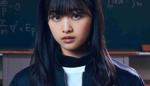 原田葵(欅坂46)がかわいい!高校や大学や美白、水着や動画が気になる!