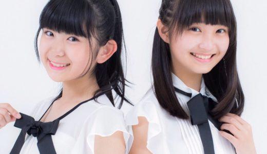 まばたき(北海道アイドル)がかわいい!wikiやメンバーや学校、愛踊祭や画像や歌動画が気になる!
