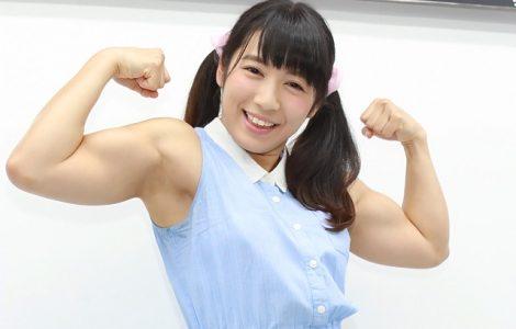 才木玲佳(アイドル/プロレスラー)の経歴や高校や昔(過去)、筋肉や春麗やベンチプレスがヤバい!?