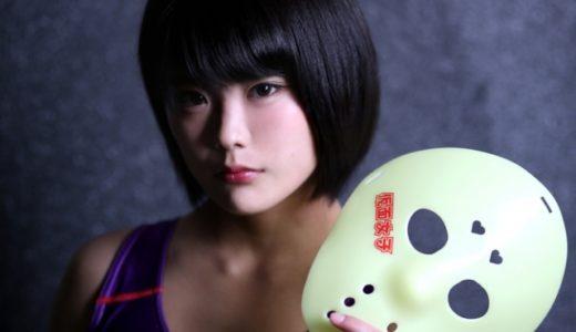 川村虹花(仮面女子)がかわいい!プロレスや筋肉と格闘技、アイドル動画が気になる!