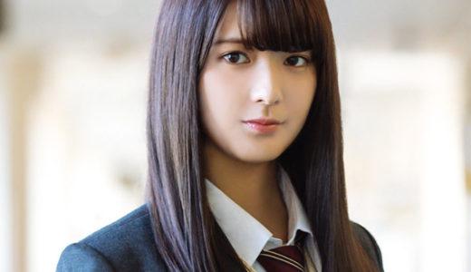 関有美子(欅坂46・2期生)がかわいい!モデルや高校や大学、小坂菜緒や彼氏って?