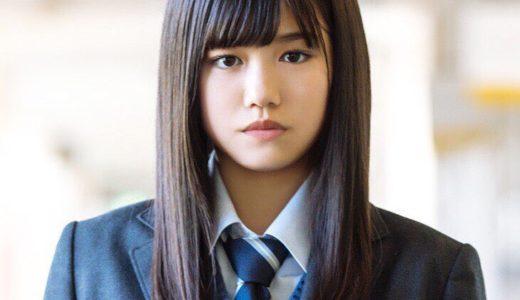 武元唯衣(欅坂46・2期生)がかわいい!ダンスや高校や中学、尾関梨香や彼氏って?