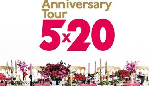 嵐コンサート(5×20)チケットの譲やダブり!同行と同伴?札幌、最高値と一般や繋がるコツは?