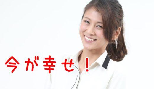 小阪有花(ゆか)の保育園と痩せた理由とは?現在は結婚してる?