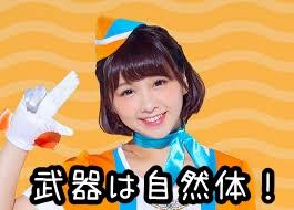 岩村なちゅ(岩村捺未)のwiki!行きつけパチンコ店やパスポ時代はヒム子?
